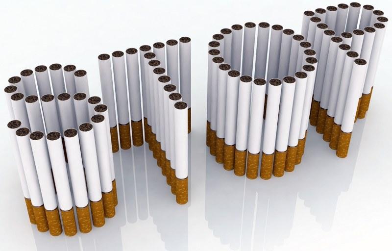 Таблетки от курения табекс цена краснодар