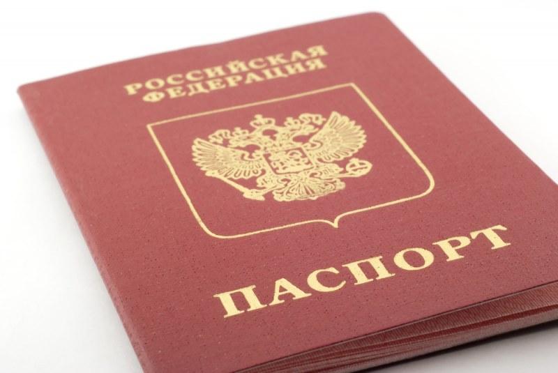 Как вписать детей в паспорт рф