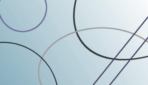 конспекты на тему кривые второго порядка