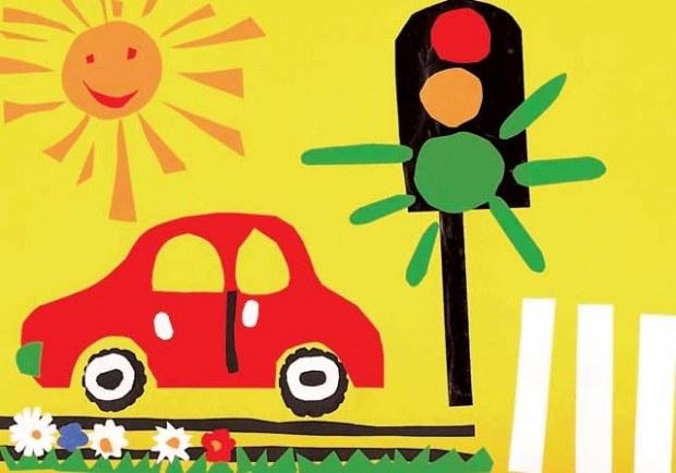 рисунок со знаком дорожного движения