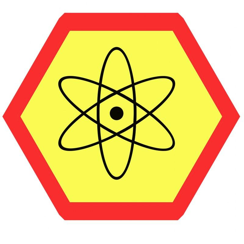 говорим картинки химический знак его