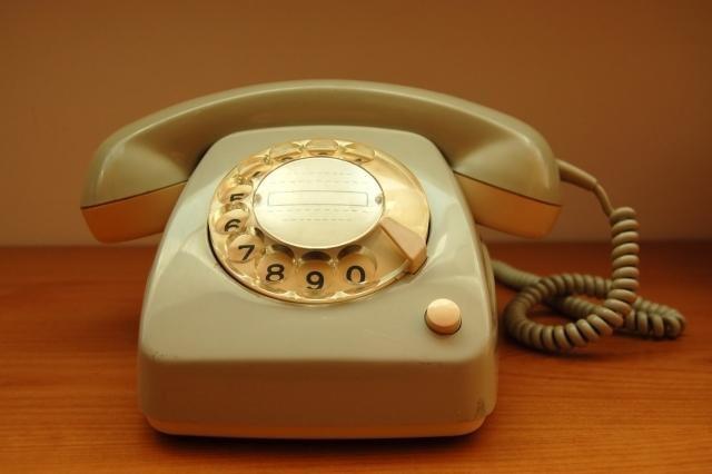 Заплатить за телефон мегафон с банковской карты - 0137b