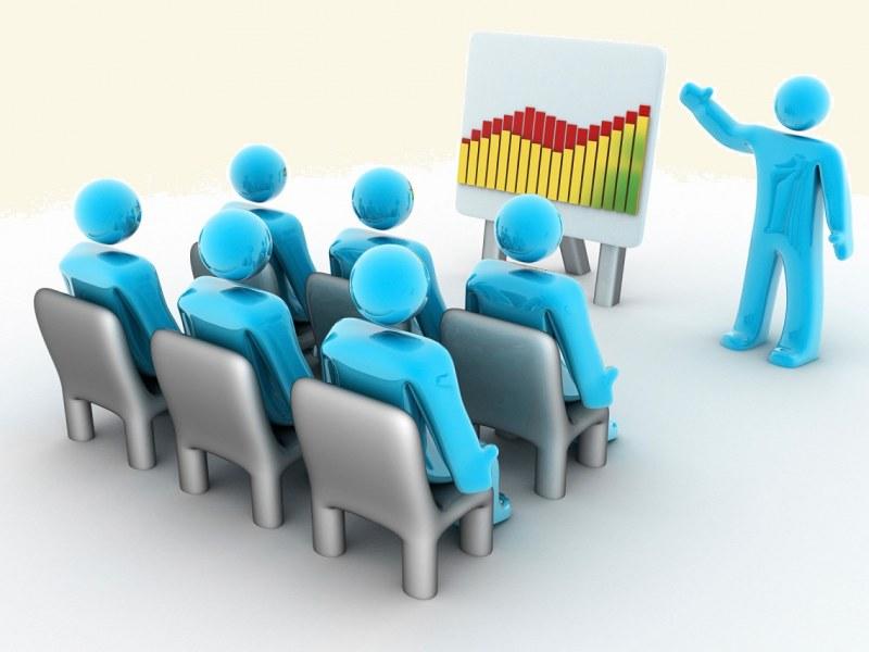 Организация картинка для презентации