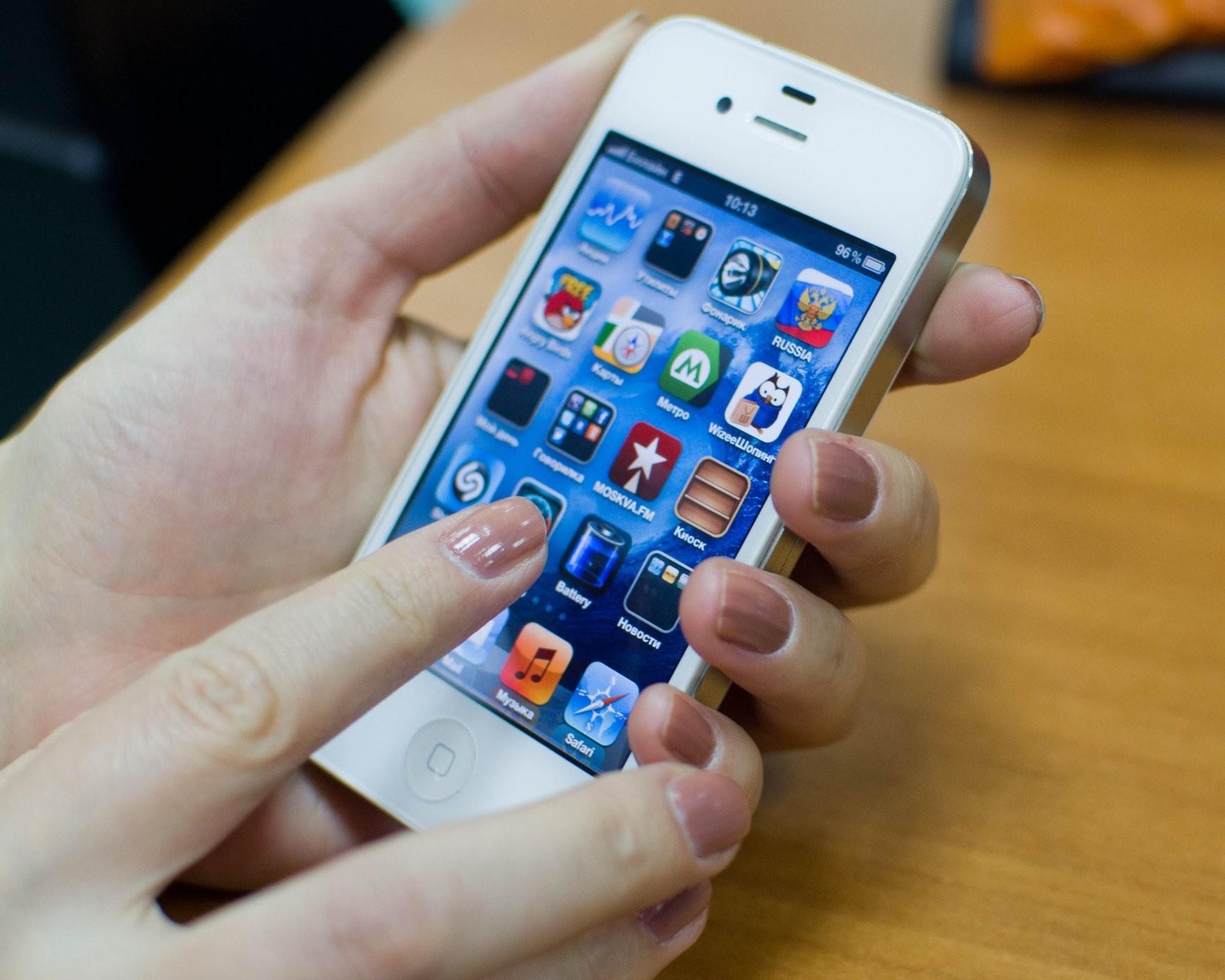 Как проверить платные услуги мегафон