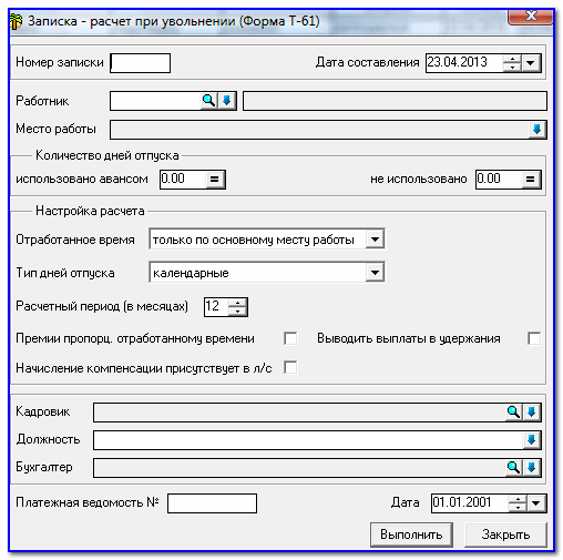 Printing error crossword