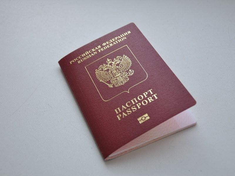 Заявление На Загранпаспорт Через Госуслуги - …