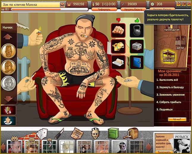 Азартныя онлайн гульні на андроіда
