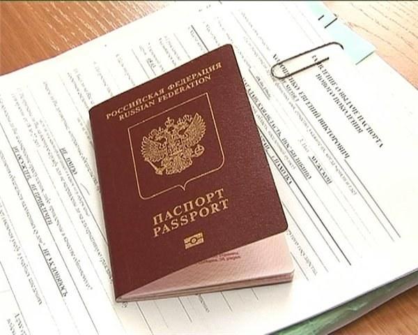 Где в Калуге можно сделать загранпаспорт :: оформление ...: http://www.kakprosto.ru/kak-844785-gde-v-kaluge-mozhno-sdelat-zagranpasport
