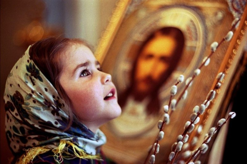 Как отмечаются церковные праздники