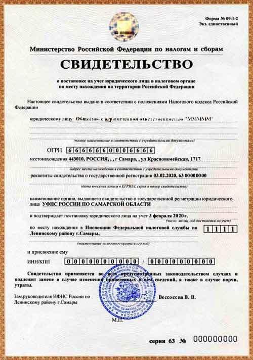 Окпо татарстан
