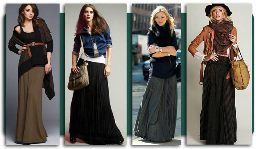 длинные юбки