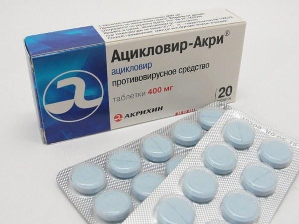 герпес лечение ацикловир таблетки