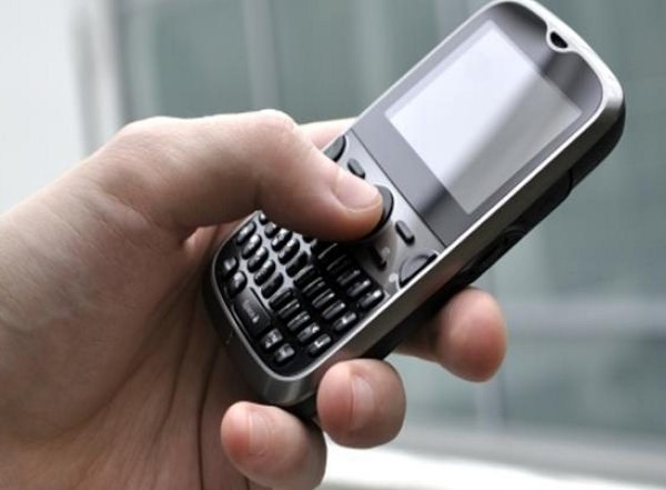 как найти свой имей телефона