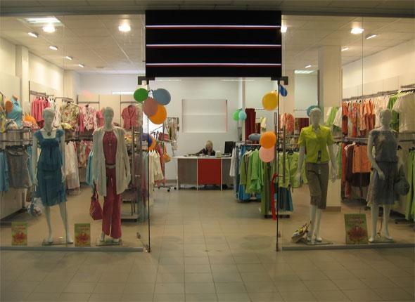 c8be3498ad6 Модная одежда. Как назвать магазина женской одежды