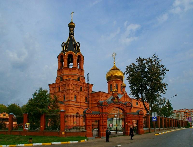 Как доехать из Шереметьево в Домодедово Южный Дворик