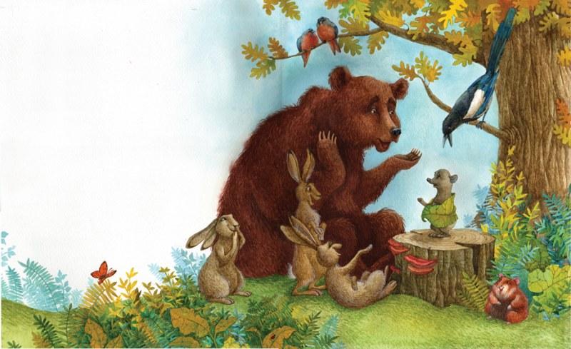 Заяц и медведь открытки