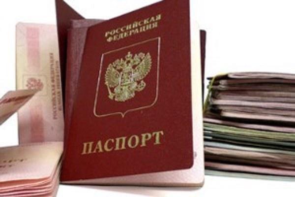 вопрос про загранпаспорт Росперсоналу - Визы и …