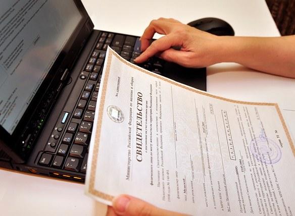 Какие документы нужно иметь?