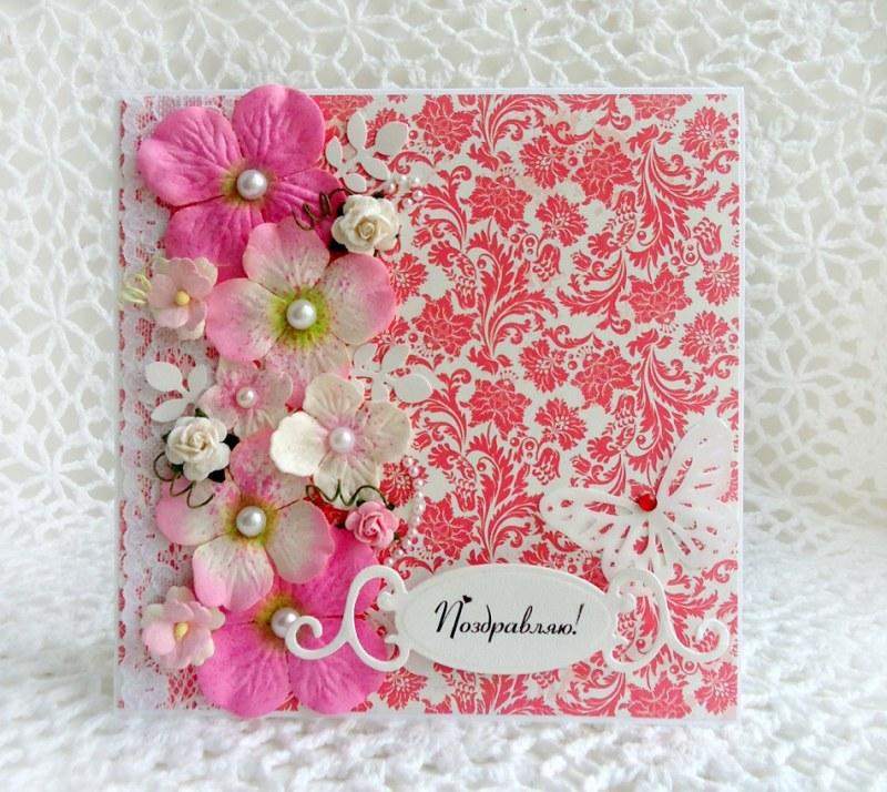 Как можно сделать красивую открытку своими руками