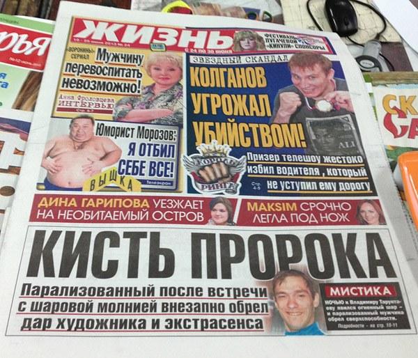 litso-devushki-vo-vremya-seksa-video