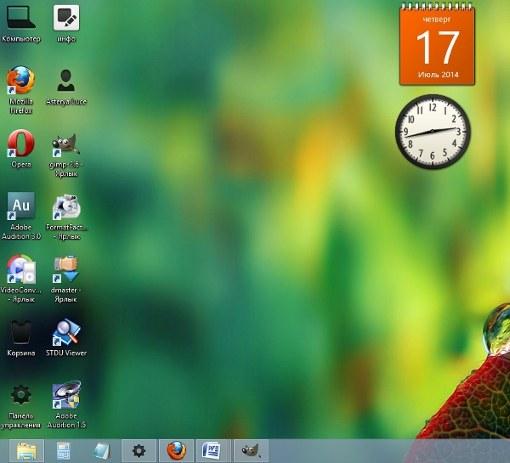 КАК в windows 8 сменить обои :: Компьютеры и ...: www.kakprosto.ru/kak-877528-kak-v-windows-8-smenit-oboi