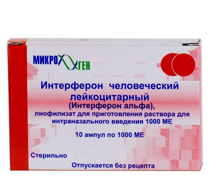 энтальферон инструкция по применению таблетки - фото 3