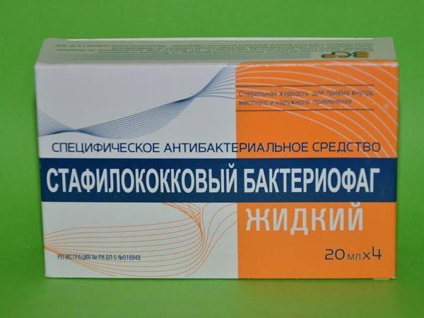 бактериофаг стафилококковый мазь цена данной серии отличается