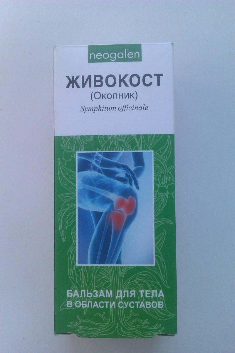 мазь для коленных суставов для снятия боли