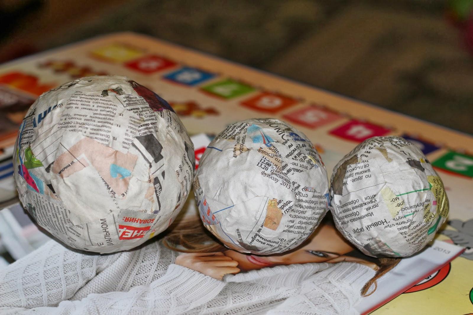 шары из газеты