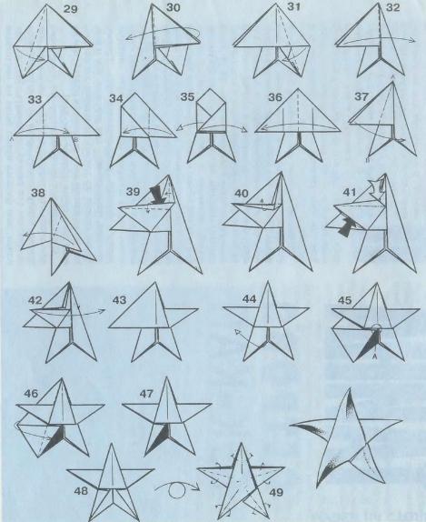 Как сделать морскую звезду: оригами