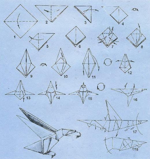 Как сделать орла из бумаги своими руками 2