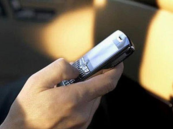 узнать владельца сотового телефона