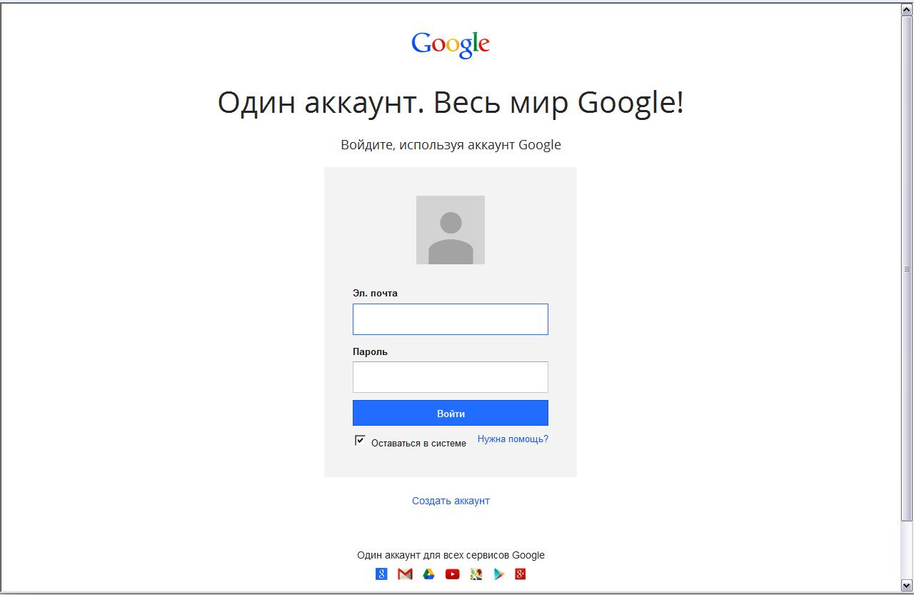 Как сделать аккаунт в гугле плей 671