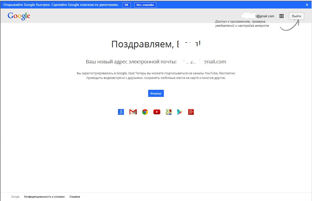 Как сделать свою почту на google 469