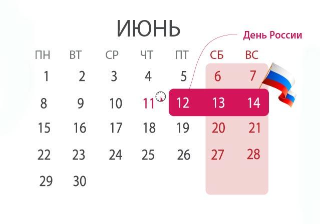Посевной календарь томатов на 2017