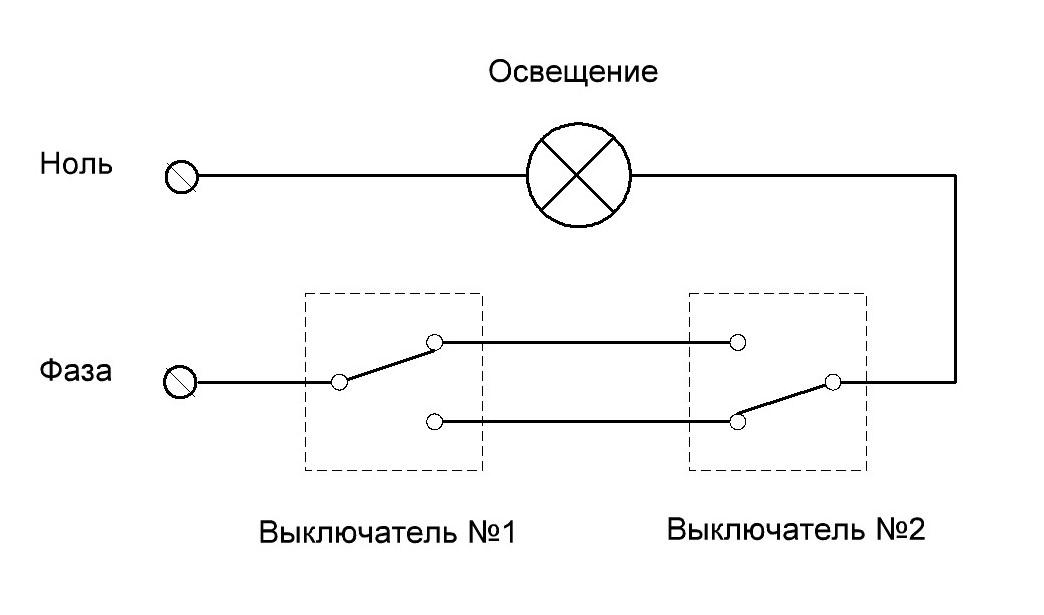 с выключателем двойным схема цепи