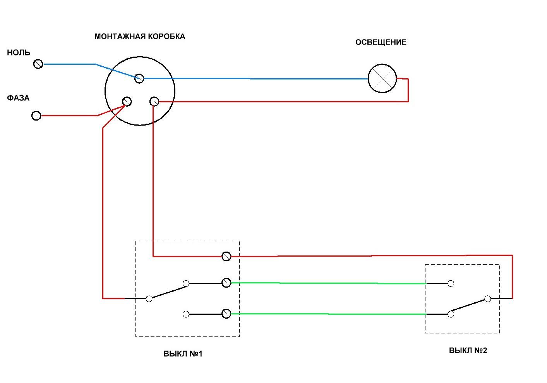 Схема перекидного выключателя с трех мест