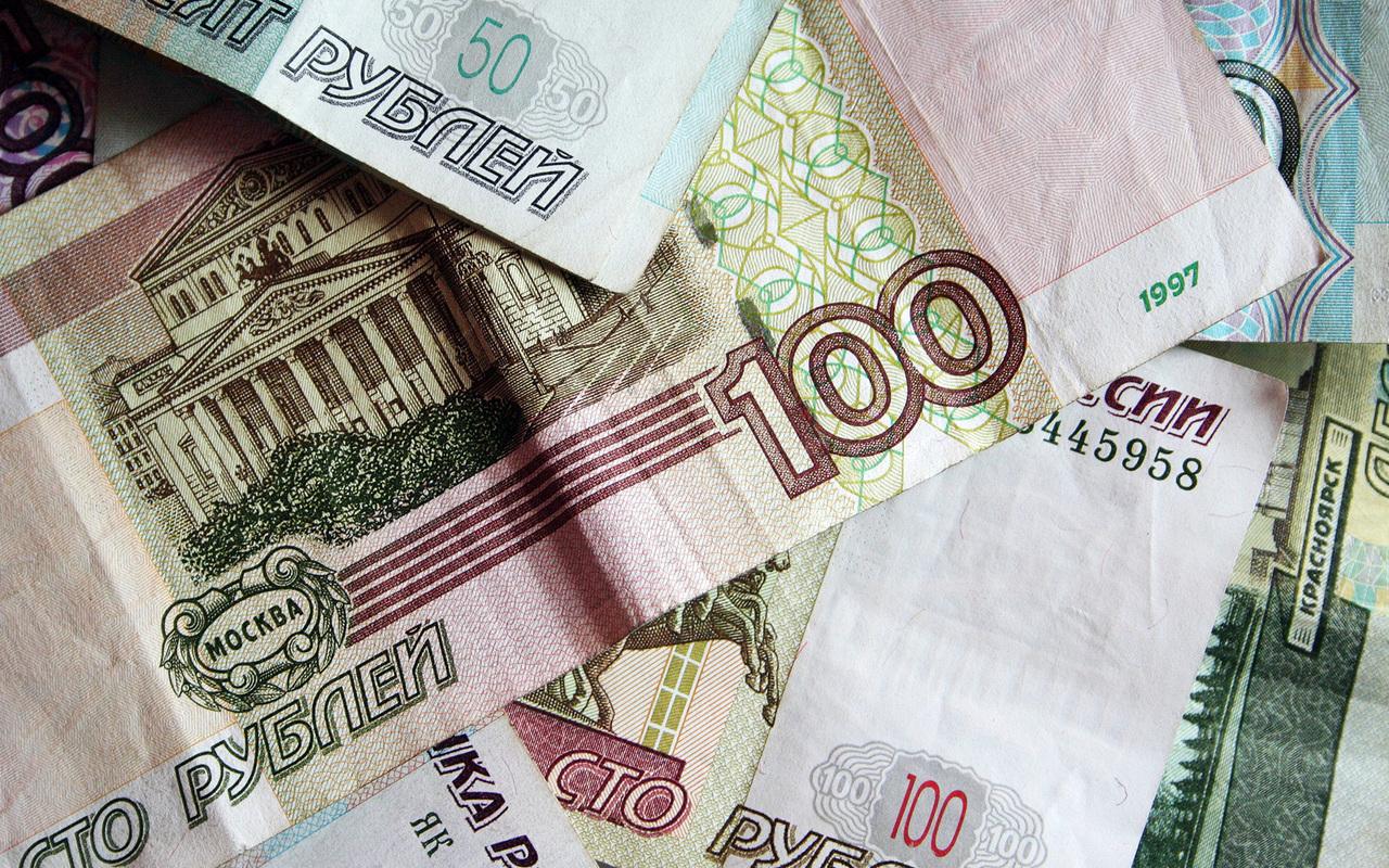 одна картинки с изображением российских денег для тех, кто