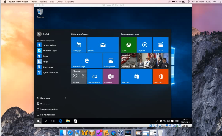 Скачать и Установить Windows 8 на ноутбук