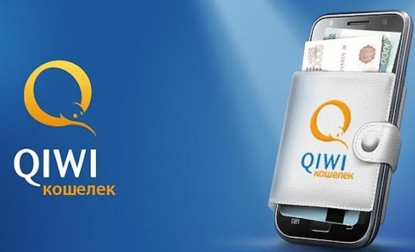 Как перевести деньги с яндекса на qiwi