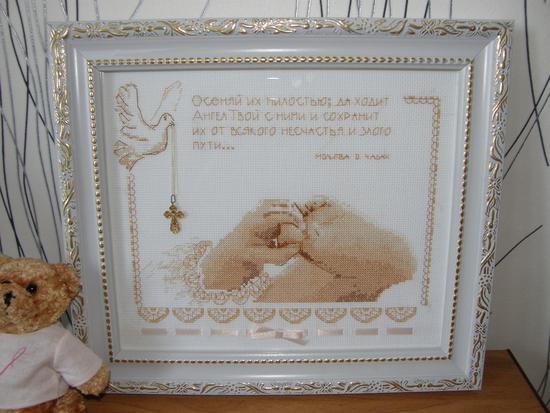 Подарок крестнику своими руками