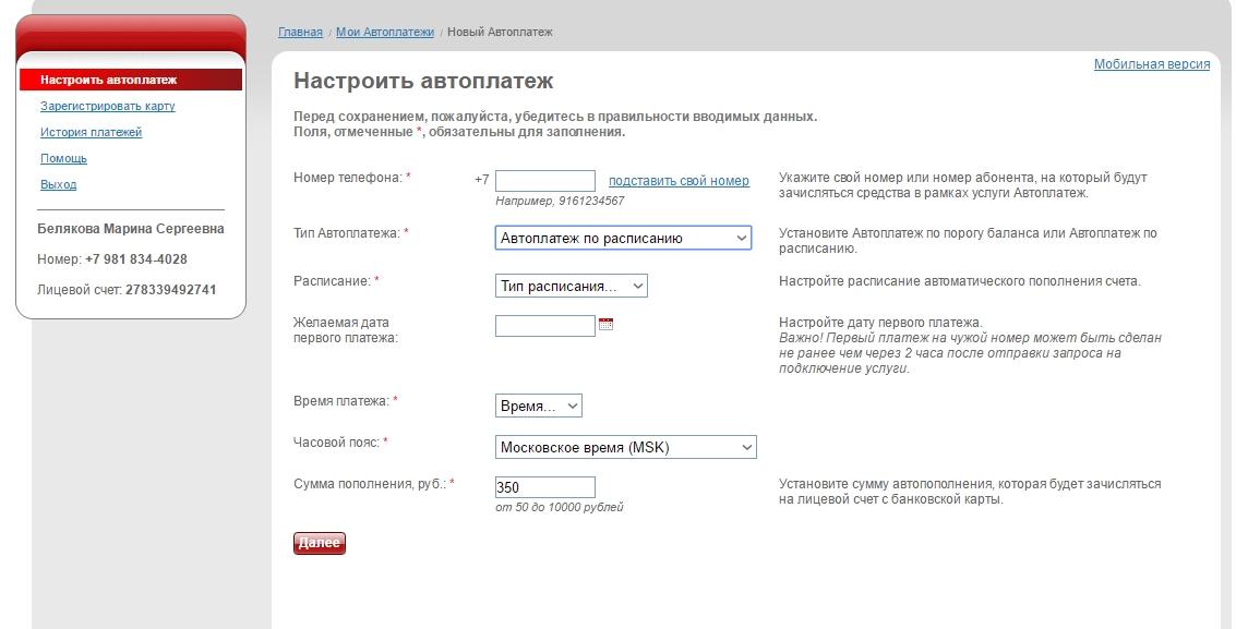 Какие документы нужны для центра занятости - Советы экспертов