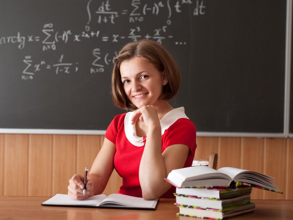 Картинки о преподавателях