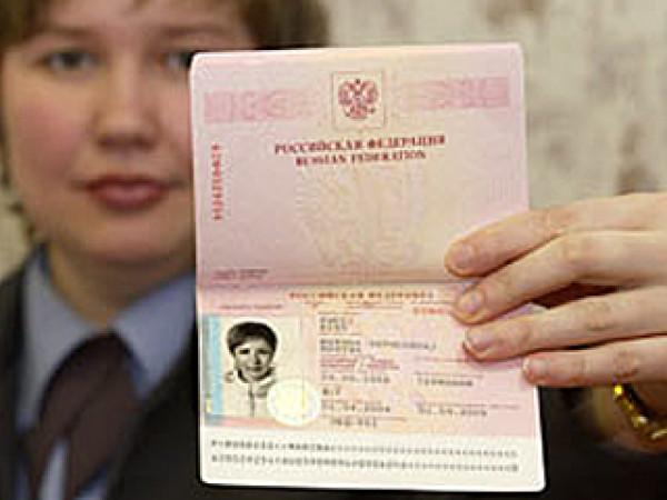 Что делать если надо поменять паспорт