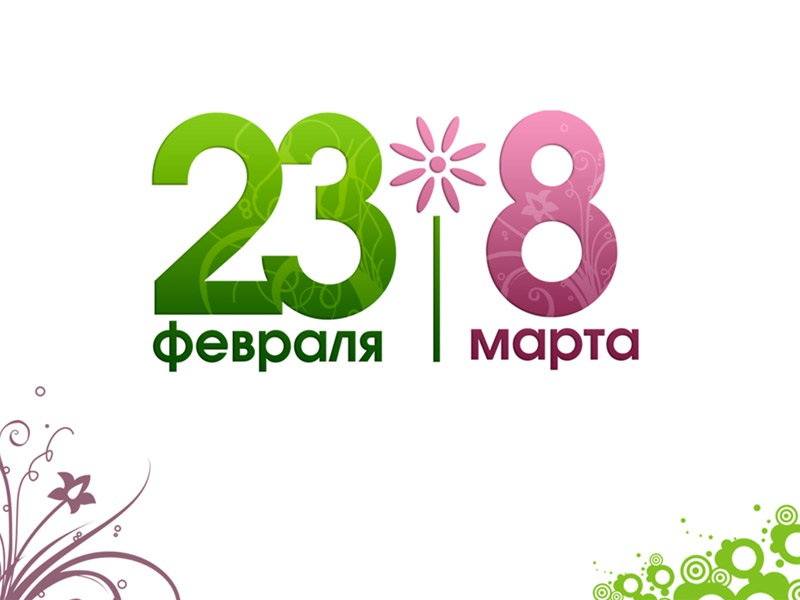 Календарь 2017 по месяцам март