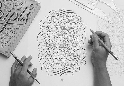 леттеринг калиграфия