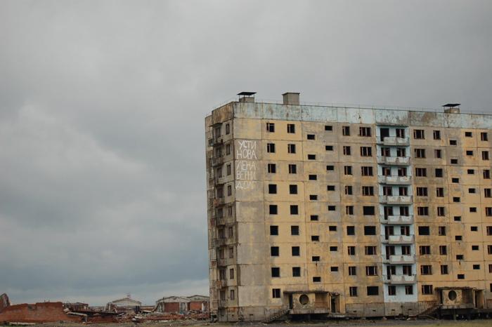 город призрак Алыкель