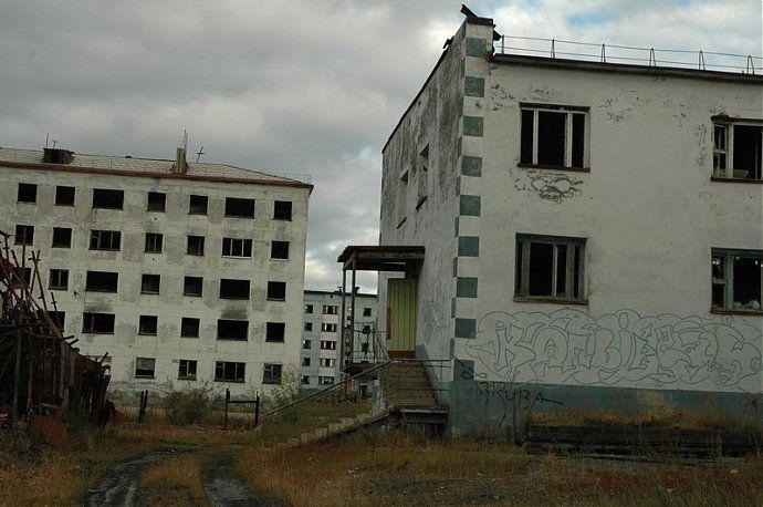 город призрак Кадыкчан