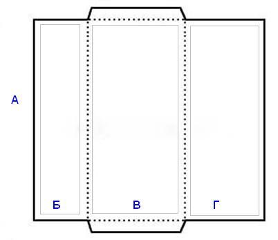 Как сделать простой конверт для денег своими руками
