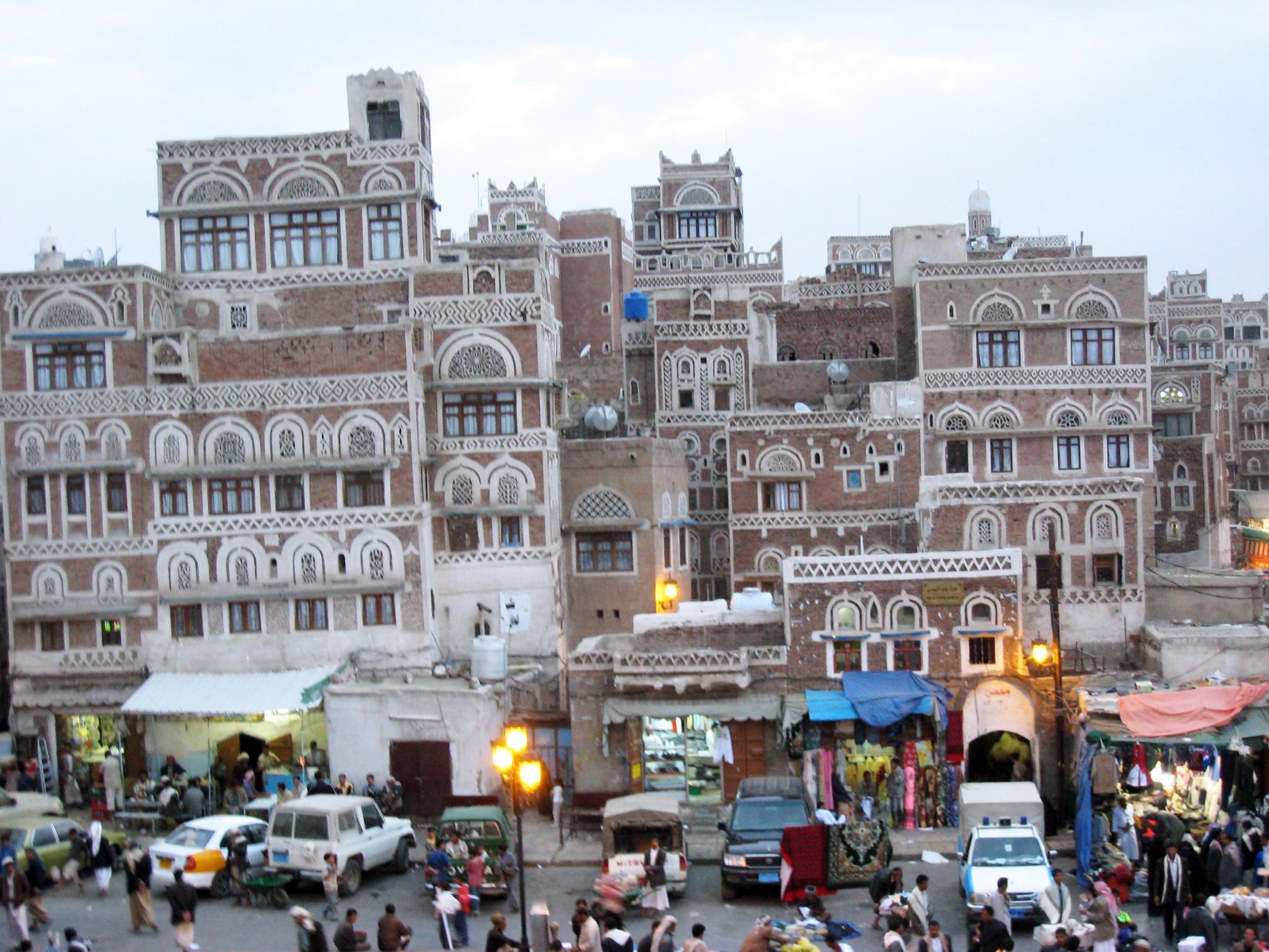 Сана (Йемен)